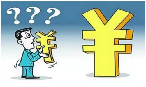 企业购买的理财产品需要缴税吗?